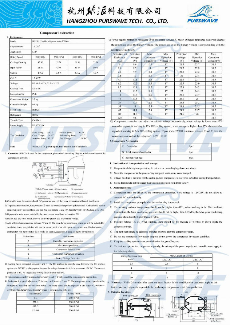 Purswave Bd25h 12v 24v 48v 60v 72v Dc Mini Refrigeration Compressor Wiring Diagram 96v For At Most 150literssolar Fridge