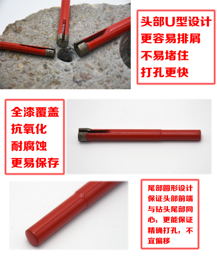 China Qipang Diamond Hole Saw For Granite Best Drill Bit For Metal - Diamond tip hole saw home depot